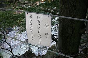 071126c.jpg