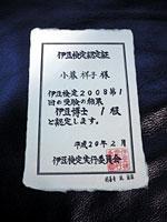 080324.jpg