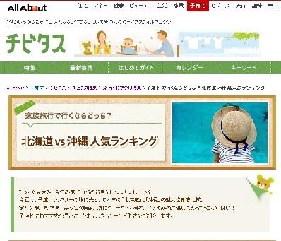 20110719.jpg